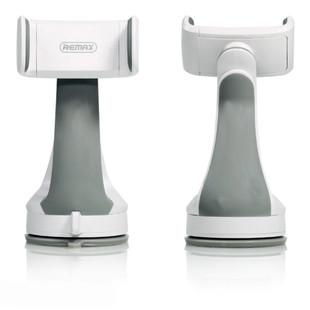 holder-rimax-c015-3-1200×1200