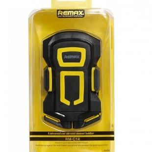 remax-9961-6400312-3-zoom