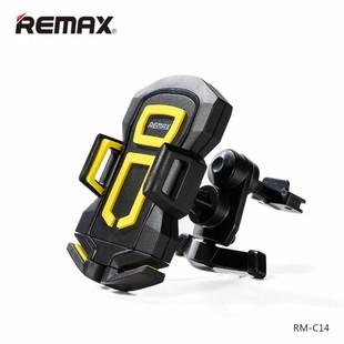 remax-rm-c14-air-vent-car-phone-holder-1480666713-47827371-443f1931560215b200db83b6e5beda79
