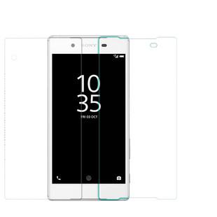 گلس نیلکین Nillkin Amazing H Glass Sony Xperia Z5