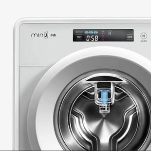 10-MiniJ-Washing-Machine-640×640