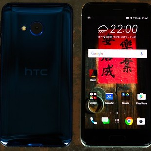 AndroidPIT-htc-u-play-4095-w782