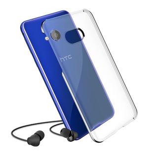 u-play-blue-w-case