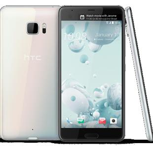 htc-u-ultra-white-global-phone-listing
