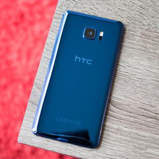 htc-u-ultra-blue-back-full