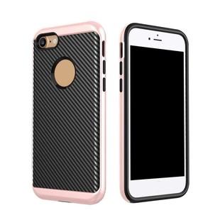 قاب محافظ موتومو Motomo Carbon Back Cover For iPhone 7