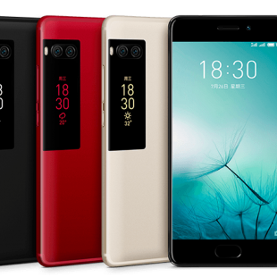 meizu-pro-7-china-launch