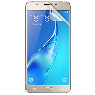 برچسب صفحه Screen TPU Samsung Galaxy J7 2016