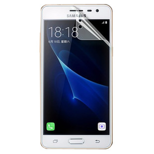 برچسب صفحه Screen TPU Samsung Galaxy J3 Pro