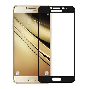 محافظ صفحه گلس فول فریم Full Frame Glass Samsung Galaxy J5 2017