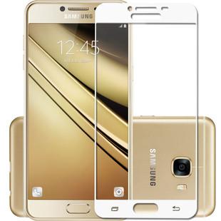 محافظ صفحه گلس فول فریم Full Frame Glass Samsung Galaxy C5