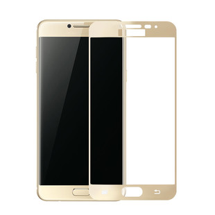 محافظ صفحه گلس فول فریم Full Frame Glass Samsung Galaxy C7
