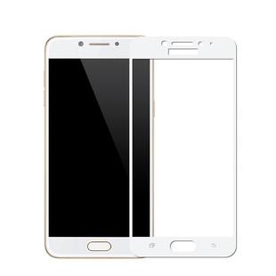 محافظ صفحه گلس فول فریم Full Frame Glass Samsung Galaxy C7 Pro