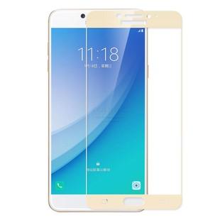محافظ صفحه گلس فول فریم Full Frame Glass Samsung Galaxy C5 Pro