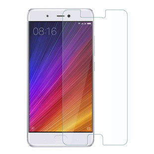 محافظ صفحه گلس سخت Hard Glass Xiaomi Mi 5S