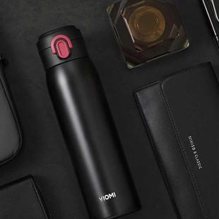 Xiaomi-Viomi-stainless-vacuum-Flask-1