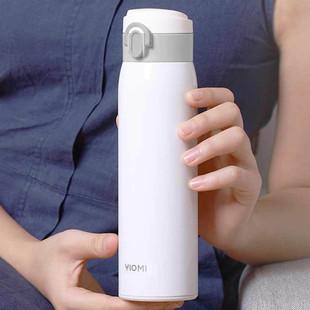 Xiaomi-Viomi-stainless-vacuum-Flask-2