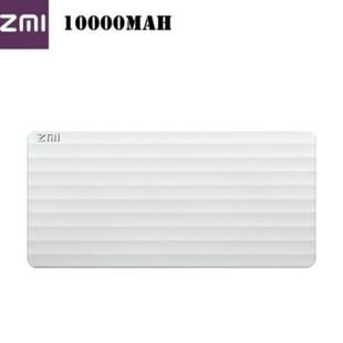 xiaomi-zmi-pb810-power-bank-1480403710-88803701-7fe8e4e0c38b8aa72f8f8d401ad303ed-product