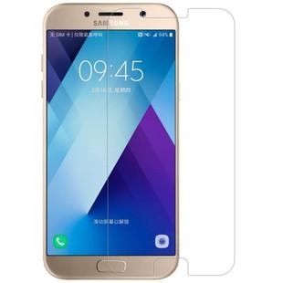 محافظ صفحه گلس سخت Hard Glass Samsung Galaxy A3 2017