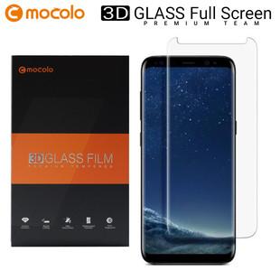 محافظ صفحه گلس شفاف موکولو Mocolo Glass Samsung Galaxy S8