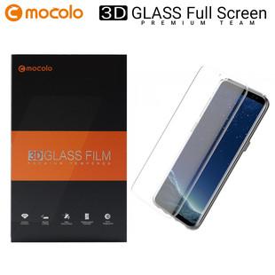 محافظ صفحه گلس شفاف موکولو Mocolo Glass Samsung Galaxy S8 Plus