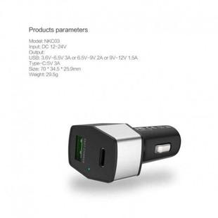 شارژر-فندکی-دو-پورت-نیلکین-nillkin-celerity-nkc03-car-charger-usb-type-c (1)