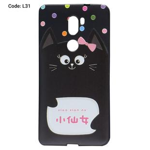 قاب محافظ ژله ای فانتزی Case Xiaomi Mi 5S Plus