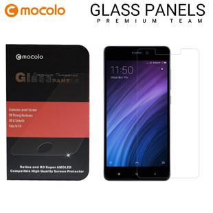 محافظ صفحه گلس شفاف موکولو Mocolo Glass Xiaomi Redmi 4 Prime