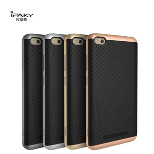 iPaky-for-Xiaomi-Redmi-4A-Case-Cover-Hard-PC-Soft-TPU-2-in-1-Hybrid-Case