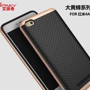 xiaomi-redmi-4a-ipaky-slim-neo-hybrid-tough-case-cover-ckystore-1701-15-CKYstore@11