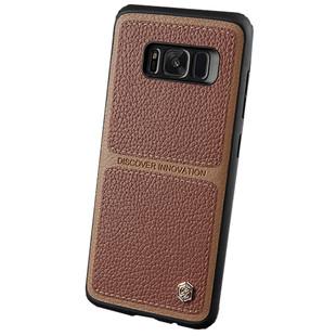 قاب محافظ نیلکین Nillkin Burt Case For Samsung S8