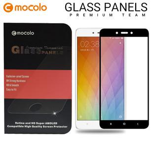 محافظ صفحه گلس فول فریم موکولو Mocolo Full Frame Glass Xiaomi Redmi 4A