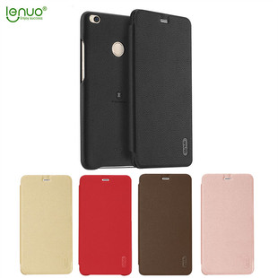 Xiaomi-Mi-Max-2-Case-LENUO-Original-Xiaomi-MiMax-Two-Case-Luxury-Soft-PU-Leather-Flip