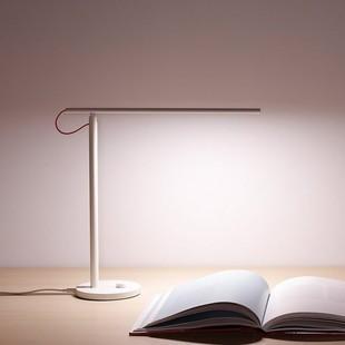 2-mi-smart-led-lamp-595×595