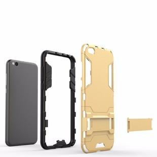For-Xiaomi-Mi5c-Mi-5C-M5C-PC-Silicone-Dual-Layer-Iron-Man-Shockproof-3D-Armor-Case