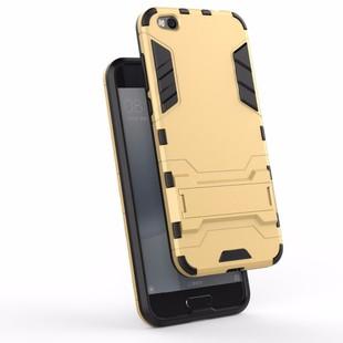 For-Xiaomi-Mi5c-Mi-5C-M5C-PC-Silicone-Dual-Layer-Iron-Man-Shockproof-3D-Armor-Case (1)