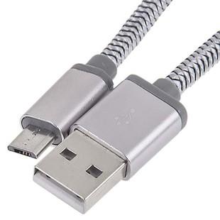 کابل تبدیل USB به MicroUSB الدینیو مدل LS17 طول 2 متر