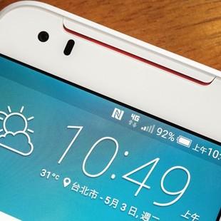 HTC_Desire160503_DSC5433