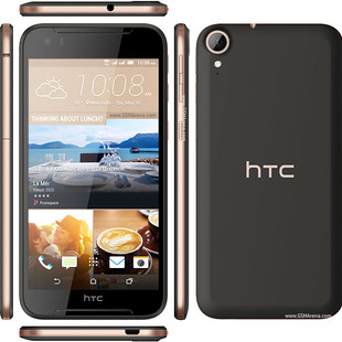 htc-desire-830-1