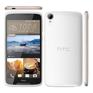 htc-desire-828w-5