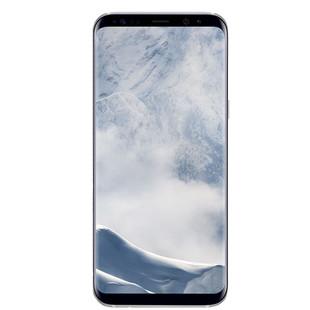 Galaxy s8 (2)
