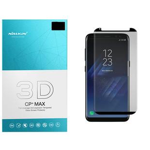 گلس نیلکین Nillkin CP Plus Glass Samsung S8
