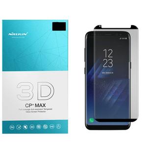 گلس نیلکین Nillkin CP Plus Glass Samsung S8 Plus