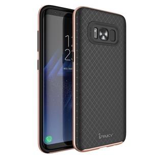 قاب محافظ آیپکی iPaky 2in1 Hybrid Samsung Galaxy A7 2017