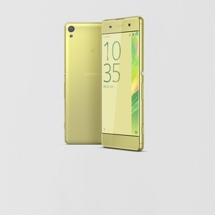 xperia-xa-slideshow-03-desktop-309a8bf0dcb76686b91be57a7c74845a (2)