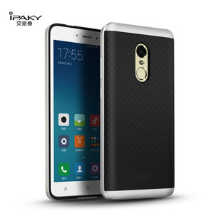 Original-Ipaky-Cover-for-Xiaomi-Redmi-Note-4-MTK-Case-PC-Frame-Silicone-2-in-1.jpg_640x640