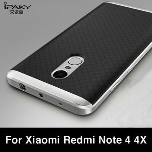 Xiaomi-Redmi-Note-4-Case-ipaky-Xaomi-Redmi-Note-4-4X-Pro-global-luxury-PC-Frame