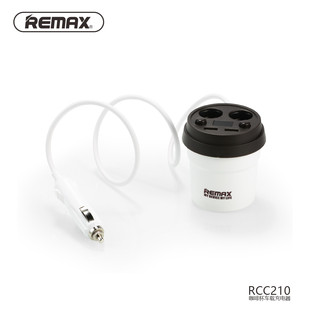 Remax-Car-Chargeer-CR-2XP-2-USB-Ports-And-2-Cigarette-Lighter-3-1A-Fast-Charging