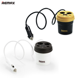 remax-cr-2xp-coffee-cup-demitasse-car-charger-hulala-1702-23-F339758_1