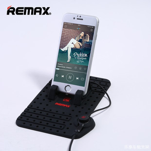 Remax-Universal-Mobile-Phone-Car-Phone-Holder-For-GPS-iPad-iPod-iPhone-Samsung-XiaoMi-Mi-HuaWei